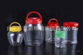 厂家生产蜂蜜 1200ml塑料瓶 PP塑料瓶加工