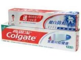 贵阳地区高露洁牙膏长期供应价格低廉品质保证