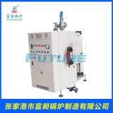 富昶立式電加熱鍋爐 (70-360KW)蒸汽發生器導熱油爐電鍋爐蒸發器
