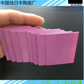 氧化鋁陶瓷片1*50*60粉色單面拋光陶瓷片 廠家直銷氮化鋁陶瓷片