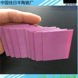 氧化铝陶瓷片1*50*60粉色单面抛光陶瓷片 厂家直销氮化铝陶瓷片