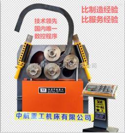 四辊数控弯曲机金属成型弯曲机 圆钢角钢工字钢弯弧机