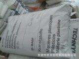 30%加纤尼龙单6 德国巴斯夫 B3WG6 热稳定性 耐油性