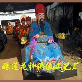 名医李时珍雕塑像、道教药王爷神像价格、道教十大药王