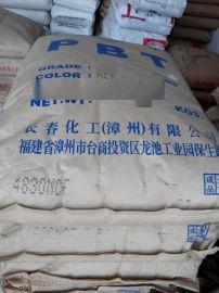 30%玻纤增强材料 PBT漳州长春4830 NCB 耐磨性 耐化学性