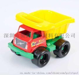特价供儿童玩具用TPE材料 环保本色TPE