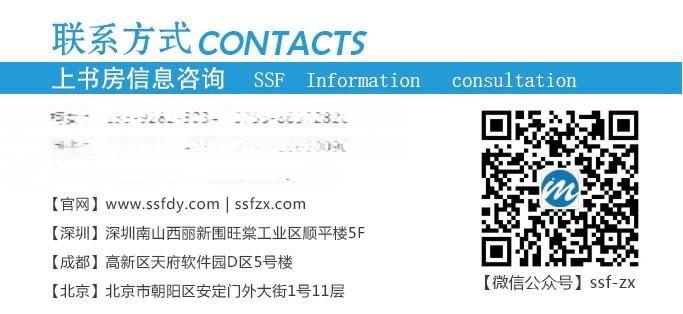 深圳专业调查公司