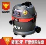 青島小型工業吸塵器吸粉塵gs1020