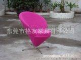 锥形椅,潘通锥形椅,设计师休闲椅,Verner Panton