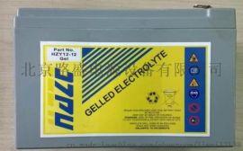 美国海志蓄电池HZB12-44**产品