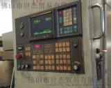 fanuc系統追加usb/三菱系統追加usb