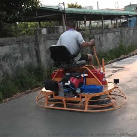 坐驾式**收光机 收面机 水泥磨浆抹光机
