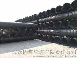 大口径HDPE钢带波纹管厂家