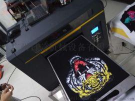 华南地区个性T恤打印机 平板印花机 A3幅宽印花机/T恤印花机