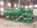 真空耙式幹燥機,内加热真空耙式幹燥機,耙式真空幹燥