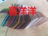 深圳红黄兰绿紫黑白压克力板生产厂家
