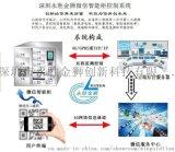 永胜金狮微信扫码智能寄存柜和手机扫码寄存柜
