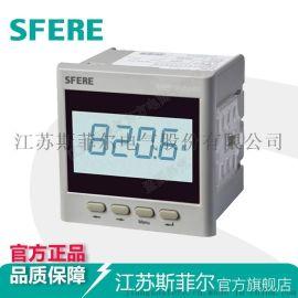 PS194P-9SY3具備RS485通訊交流LCD三相有功功率表