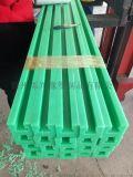 绿色12A链条导轨型号 按图纸加工塑料条 耐磨条