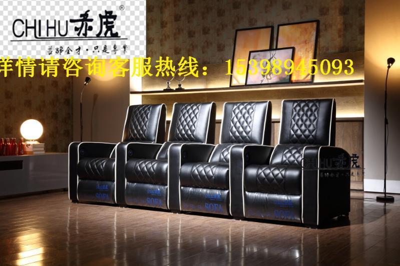 頭等太空艙多功能組合沙發家庭影院影音室組合電動真皮沙發