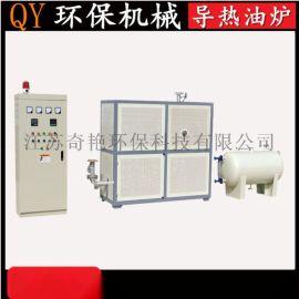 小型电加热导热油炉 非标定制 导热油炉加热器