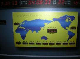 世界時鐘、倒計時鐘、時鐘、鐘錶