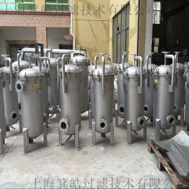 多袋式不鏽鋼過濾器 專業生產廠家