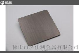佛山名佳利彩色不锈钢板直销 彩色不锈钢黑钛拉丝板加工 不锈钢装饰板价格