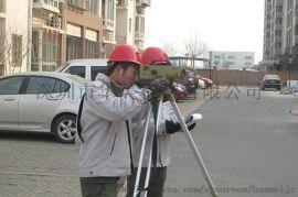 房屋安全检测 建筑结构安全鉴定 专业建筑工程检测
