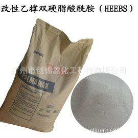 马来西亚进口 改性乙撑双硬脂酸酰胺 HEEBS 颜料分散剂