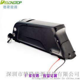 36V擎天款电单车锂电池 改装山地车锂电池