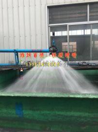 SPJT喷嘴 碳化硅脱硫喷嘴 螺旋喷嘴