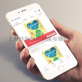 专业微信小程序商城定做/提供微信小程序商城/上海佳