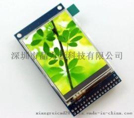 2.4寸TFT液晶模块,并行接口34pin触摸屏