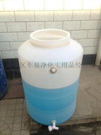 制作玻璃水的设备车易净专业制作玻璃水
