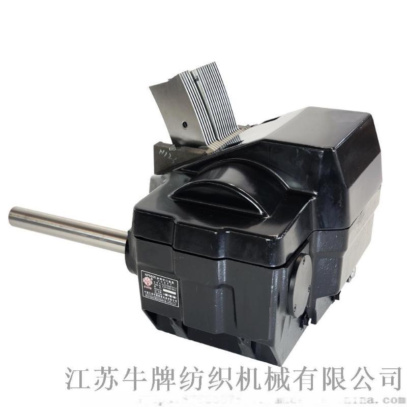 牛牌纺机NP5600电子多臂开口装置 电子龙头 用于喷气织机