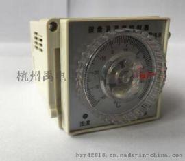 杭州禹电  YDI-WSK-H 拨盘温湿度控制器