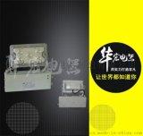 固態應急照明燈華榮 NFE9178