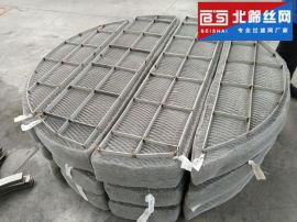不锈钢丝网除沫器的介绍