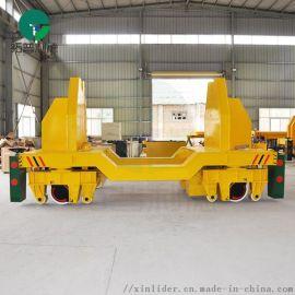 蓄电池钢包车冶炼行业转运钢水包轨道车
