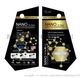 nano纳米液体手机镀膜 屏幕液态保护膜