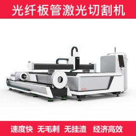精密激光切割机-高速激光切割机-圆管激光切割机