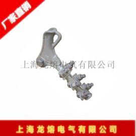 现货  NLD-2热镀锌螺栓型  线路保护专用连接器