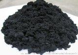 氧化石墨烯 石墨烯粉體 高純度石墨烯 石墨烯 可定製石墨烯產品