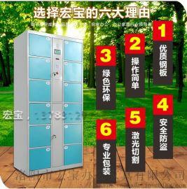 北京电子存包柜 12门智能存包柜 指纹电子寄存柜