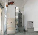 GB7251母線槽燃燒試驗裝置