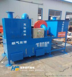 厂家直销烟气净化设备 塑料造粒机烟气处理器