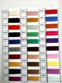 桑蚕丝/绢丝羊毛混纺 3/42NM 8%桑蚕丝 28%羊毛 34%晴纶 30%尼龙
