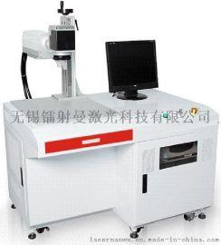 二维码激光打标机  激光打标机价格