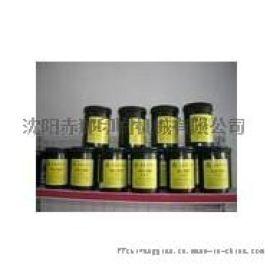 内蒙古丝网印刷油墨 丝印器材 丝印耗材 油墨助剂